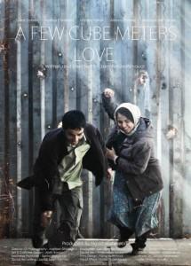 few cubic love